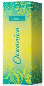 Oceanica apa de parfum