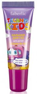 Balsam de buze copii