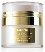 Faberlic crema de zi
