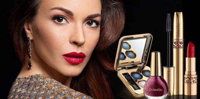 Afacere Faberlic România