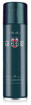 Lancelot spuma de ras