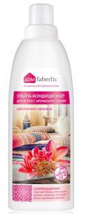 Ultra balsam de rufe Faberlic
