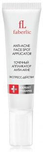 Aplicator punctat anti-acnee