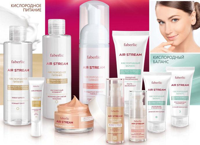 Cosmetice Air Stream
