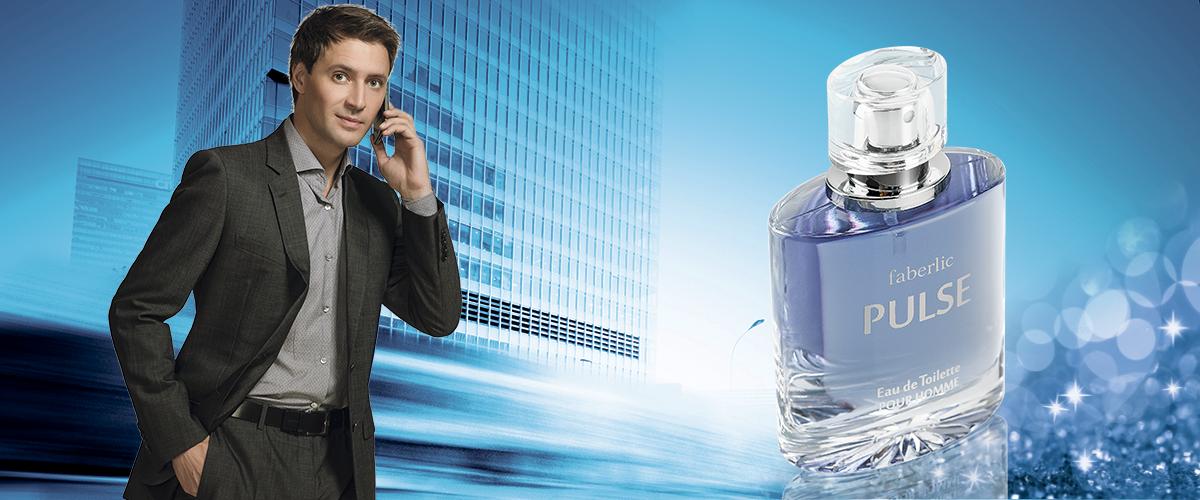 Parfum Faberlic Pulse