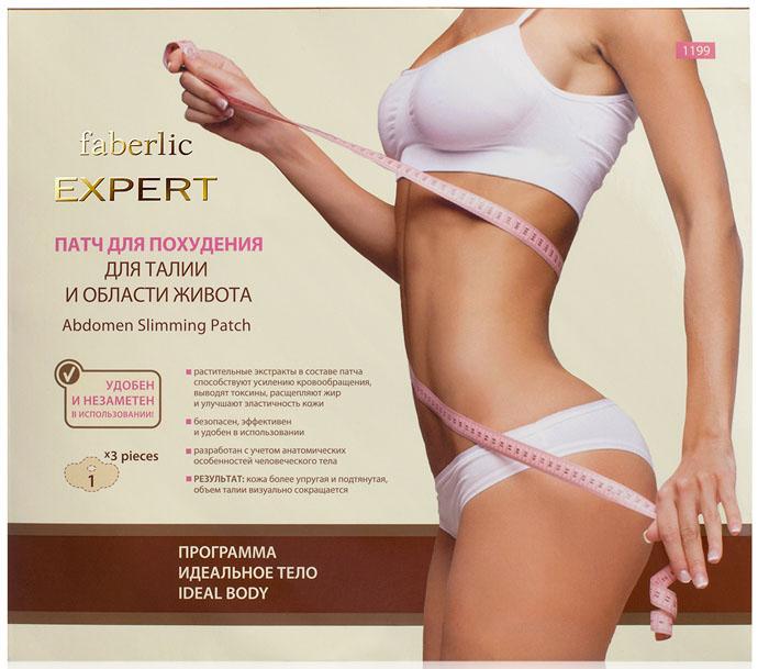 Plasture slabire abdomen