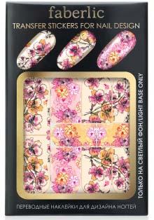 Stickere pentru unghii