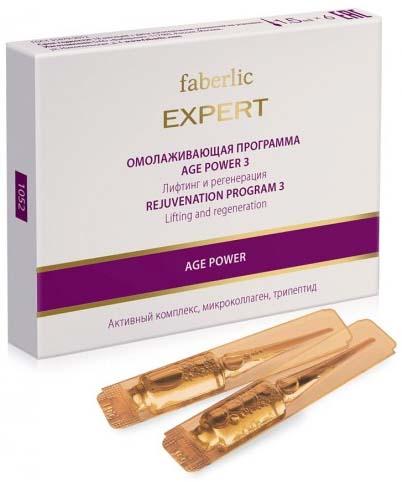 Cosmetice acid hialuronic