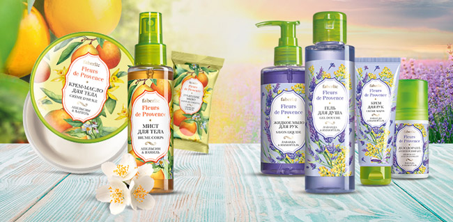 Parfumurile Regiunii Provence