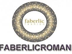 Faberlic: informatii despre comanda