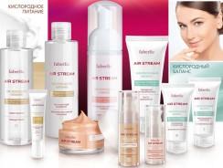 Faberlic România: cosmeticele de îngrijire Air Stream