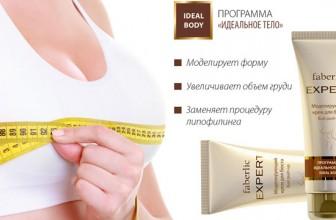 Cremă pentru modelarea sânilor din gama Expert Faberlic
