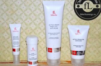 Creme şi cosmetice anti-acnee Faberlic România