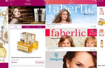 Faberlic aplicatie pentru telefon si tableta