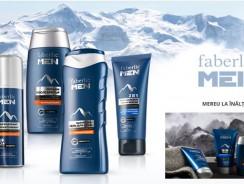 Faberlic România: cosmetice pentru bărbaţi