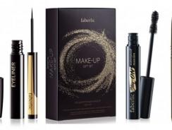 Faberlic România cosmetice pentru machiajul ochilor
