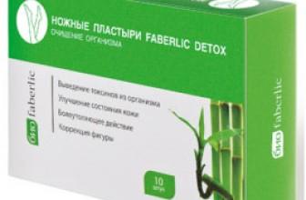 Plasture detoxifiere Patch detox din oferta Faberlic